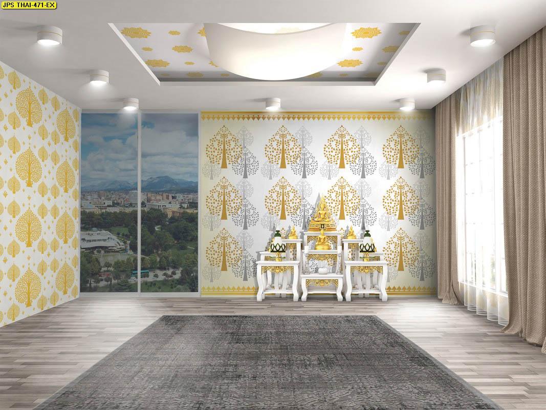 วอลเปเปอร์ ลายไทยต้นโพธิ์เงิน ต้นโพธิ์ทอง พื้นหลังสีขาว