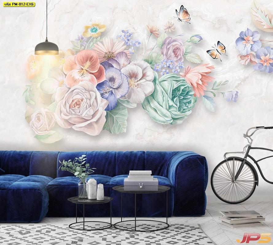 วอลเปเปอร์ติดผนัง ลายภาพวาดดอกไม้หลายสี3มิติ ติดผนังห้องนั่งเล่น แบบที่ 12-EX6
