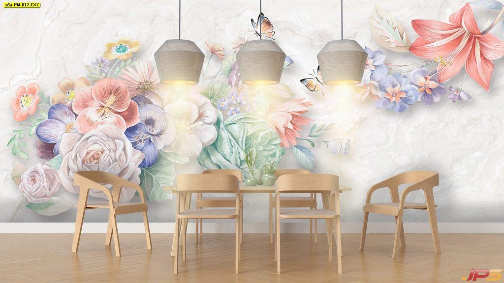 วอลเปเปอร์3มิติ ลายภาพวาดดอกไม้หลายสี3มิติ ติดผนังห้องรับประทานอาหาร แบบที่ 12-EX7