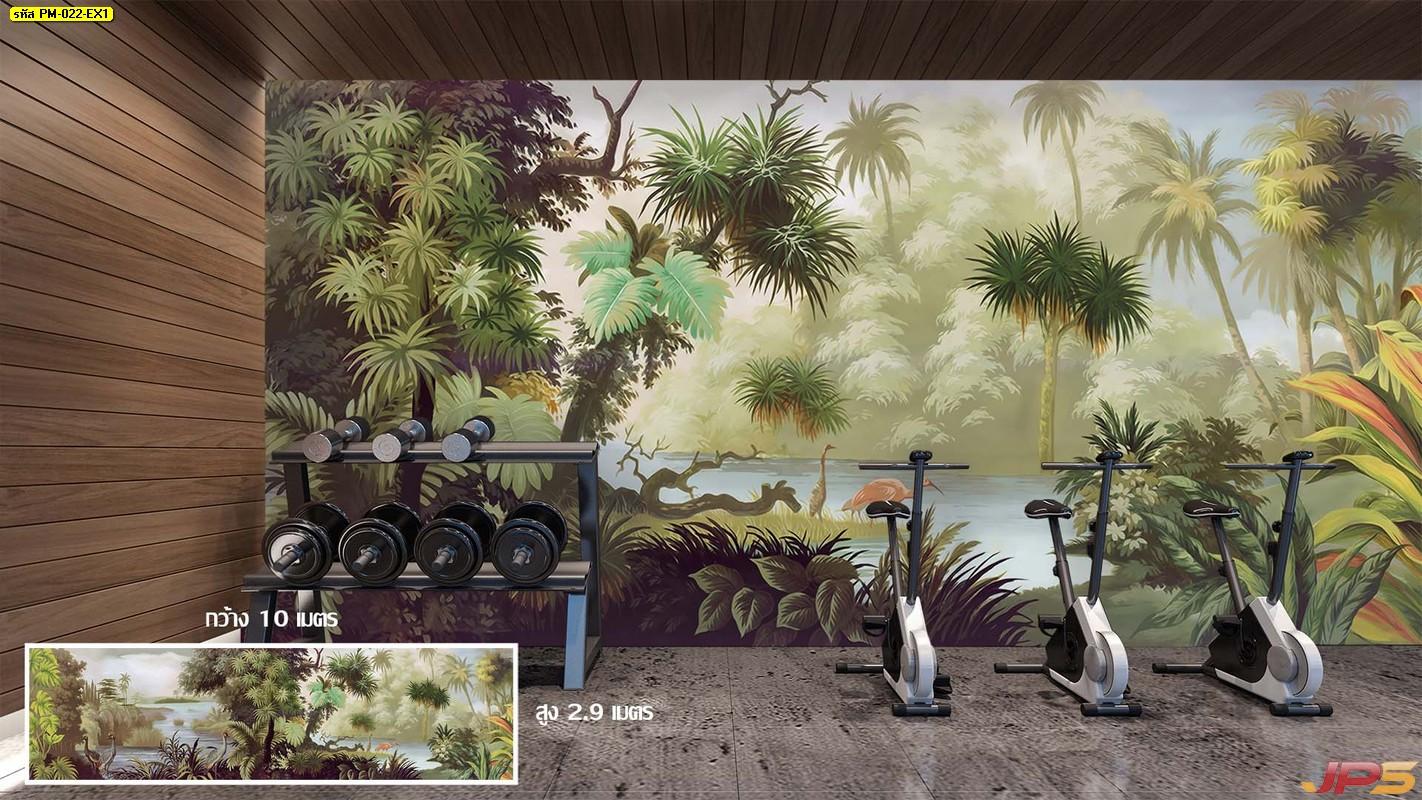 วอลเปเปอร์ติดผนัง ลายสวนป่า tropical ตกแต่งภายในบ้านหรู แบบที่ 22-EX1