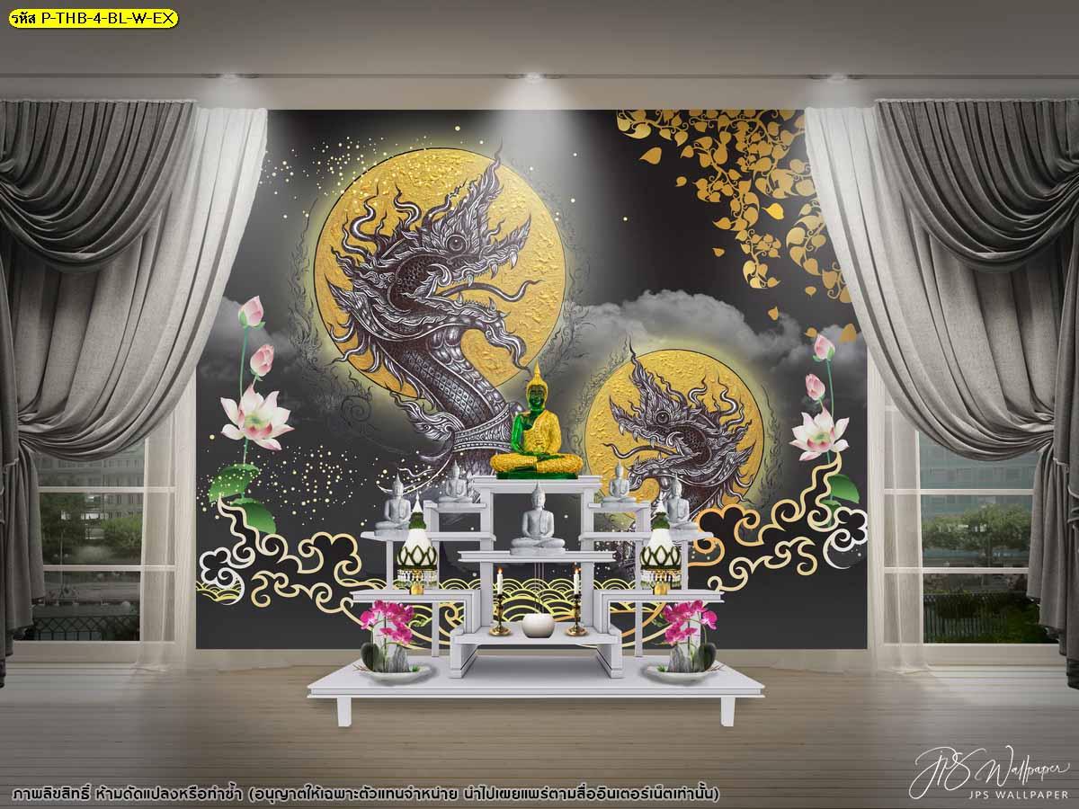 รับติดวอลเปเปอร์ลายไทย ลายพญานาค ตกแต่งห้องพระให้สวยงาม